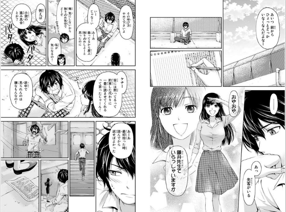 f:id:akira-5:20180912194436j:plain