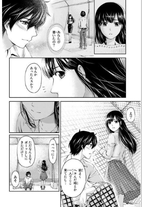 f:id:akira-5:20180912194530j:plain