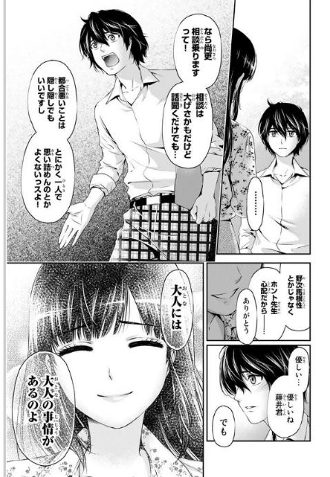 f:id:akira-5:20180912194616j:plain