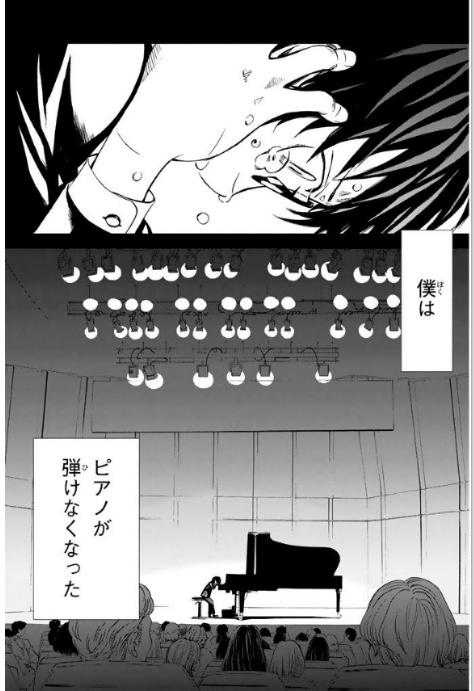 f:id:akira-5:20180913032401j:plain