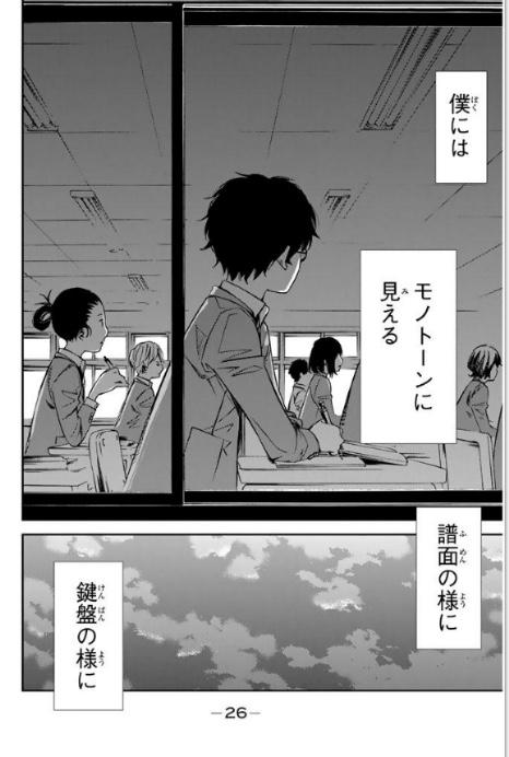 f:id:akira-5:20180913032441j:plain