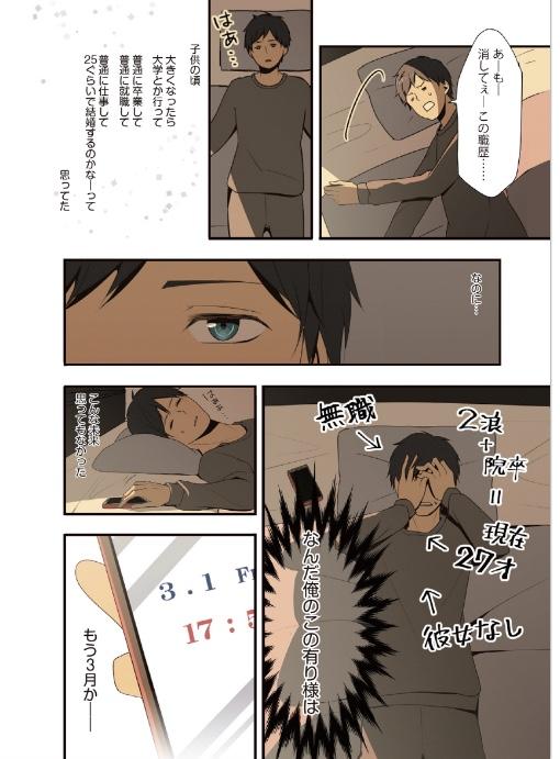 f:id:akira-5:20180913180046j:plain