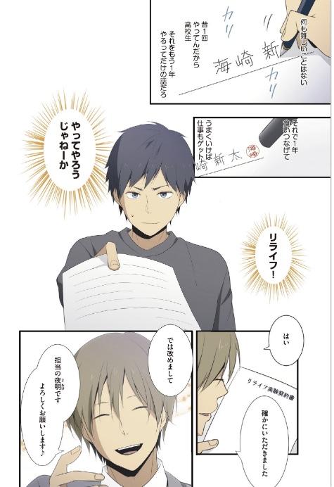 f:id:akira-5:20180913180241j:plain