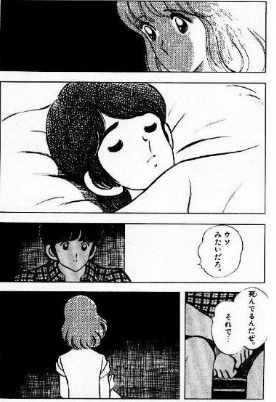f:id:akira-5:20180914112833j:plain