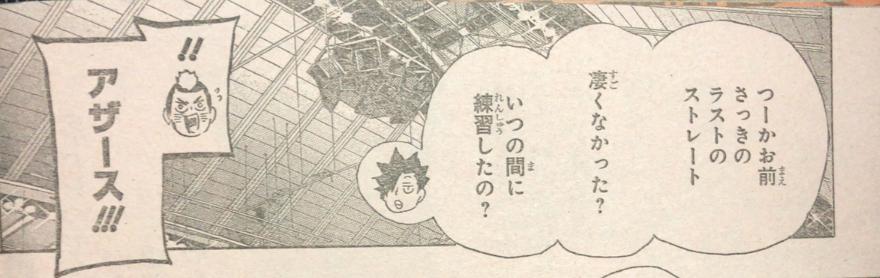 f:id:akira-5:20180916082622j:plain