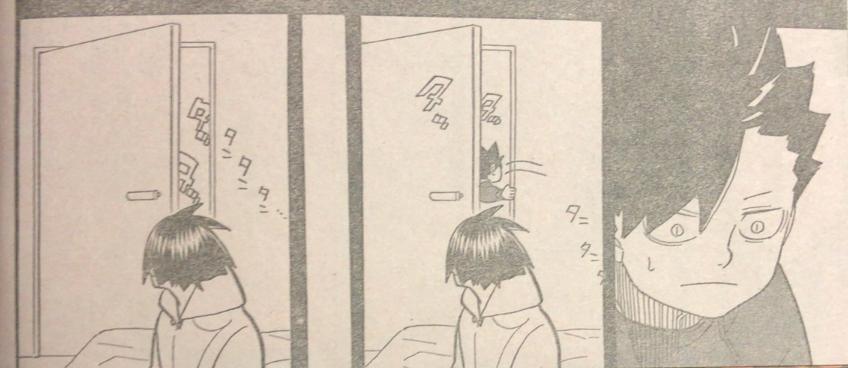 f:id:akira-5:20180916082758j:plain
