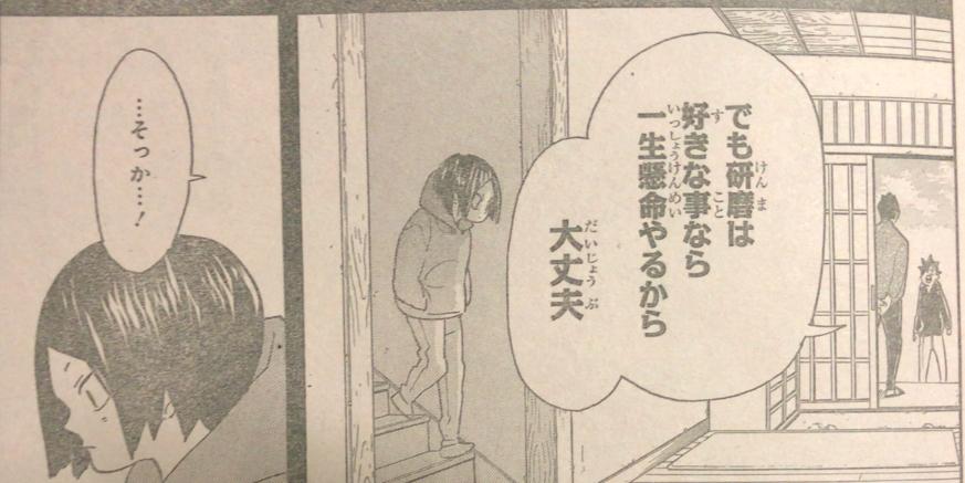 f:id:akira-5:20180916083218j:plain