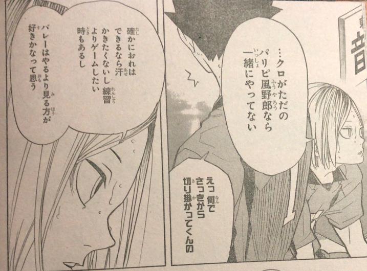 f:id:akira-5:20180916083243j:plain