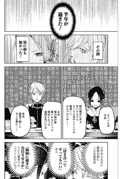 f:id:akira-5:20180918042348j:plain