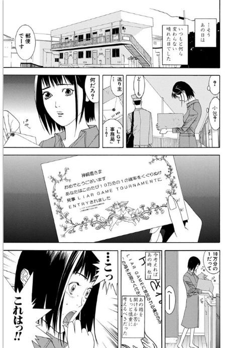 f:id:akira-5:20180919150134j:plain