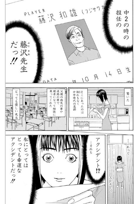 f:id:akira-5:20180919150251j:plain