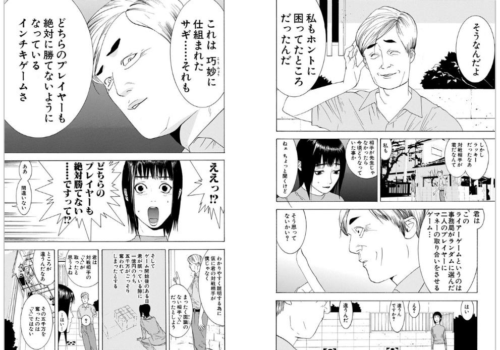f:id:akira-5:20180919150314j:plain