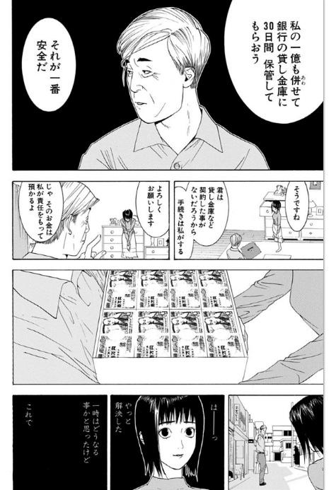 f:id:akira-5:20180919150336j:plain
