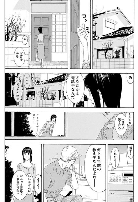 f:id:akira-5:20180919150439j:plain