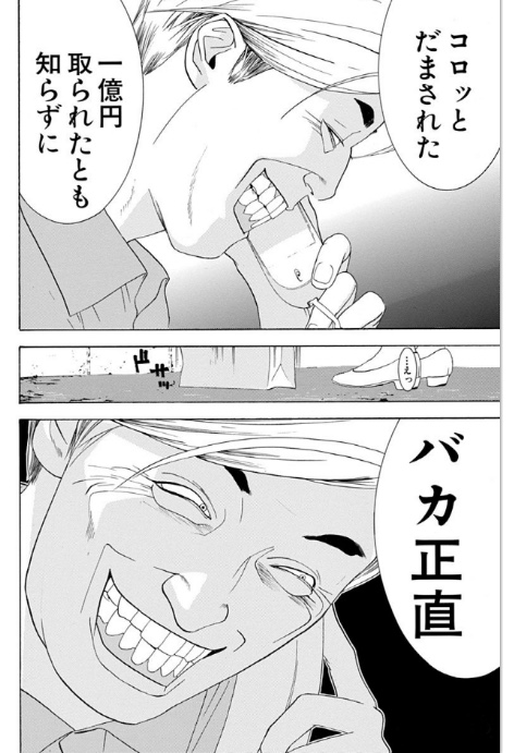 f:id:akira-5:20180919150457j:plain