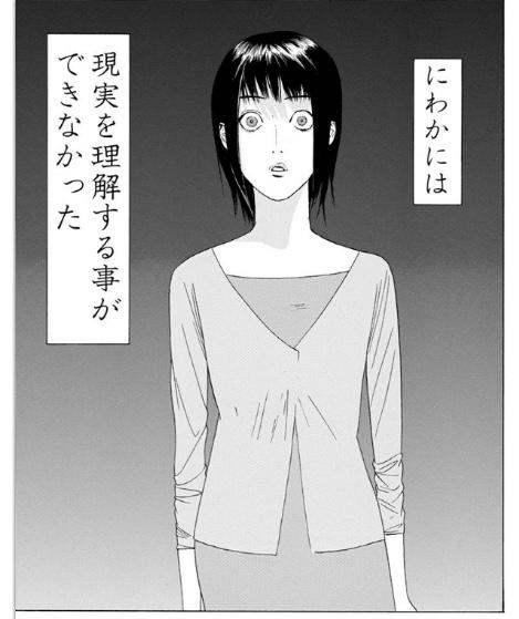 f:id:akira-5:20180919150517j:plain