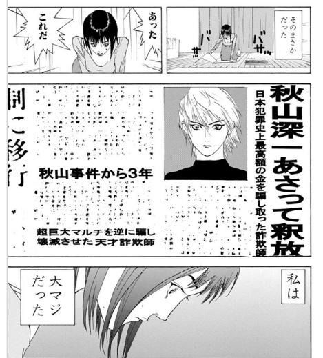 f:id:akira-5:20180919150535j:plain