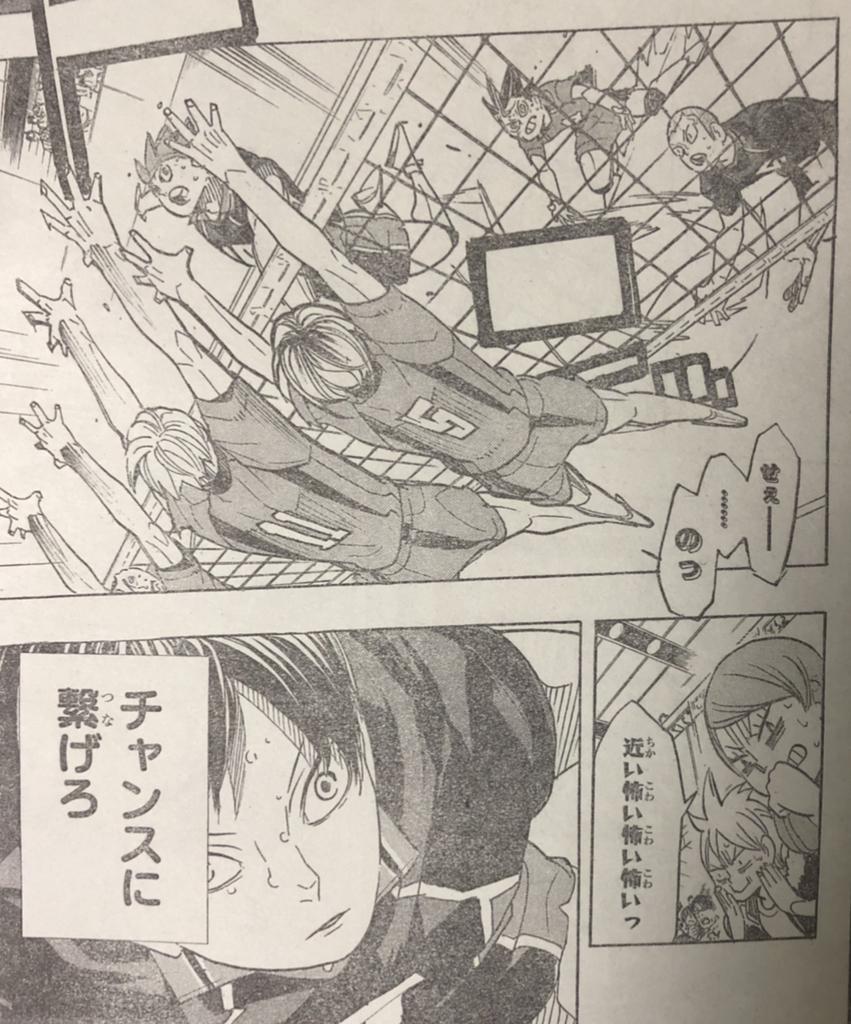 f:id:akira-5:20180922220920j:plain