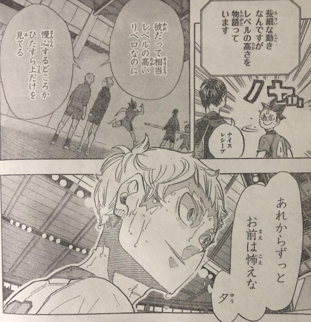 f:id:akira-5:20180922221847j:plain
