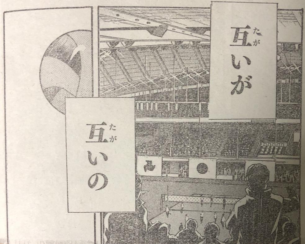 f:id:akira-5:20180922221946j:plain