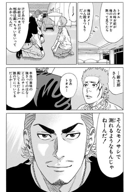 f:id:akira-5:20180924113104j:plain