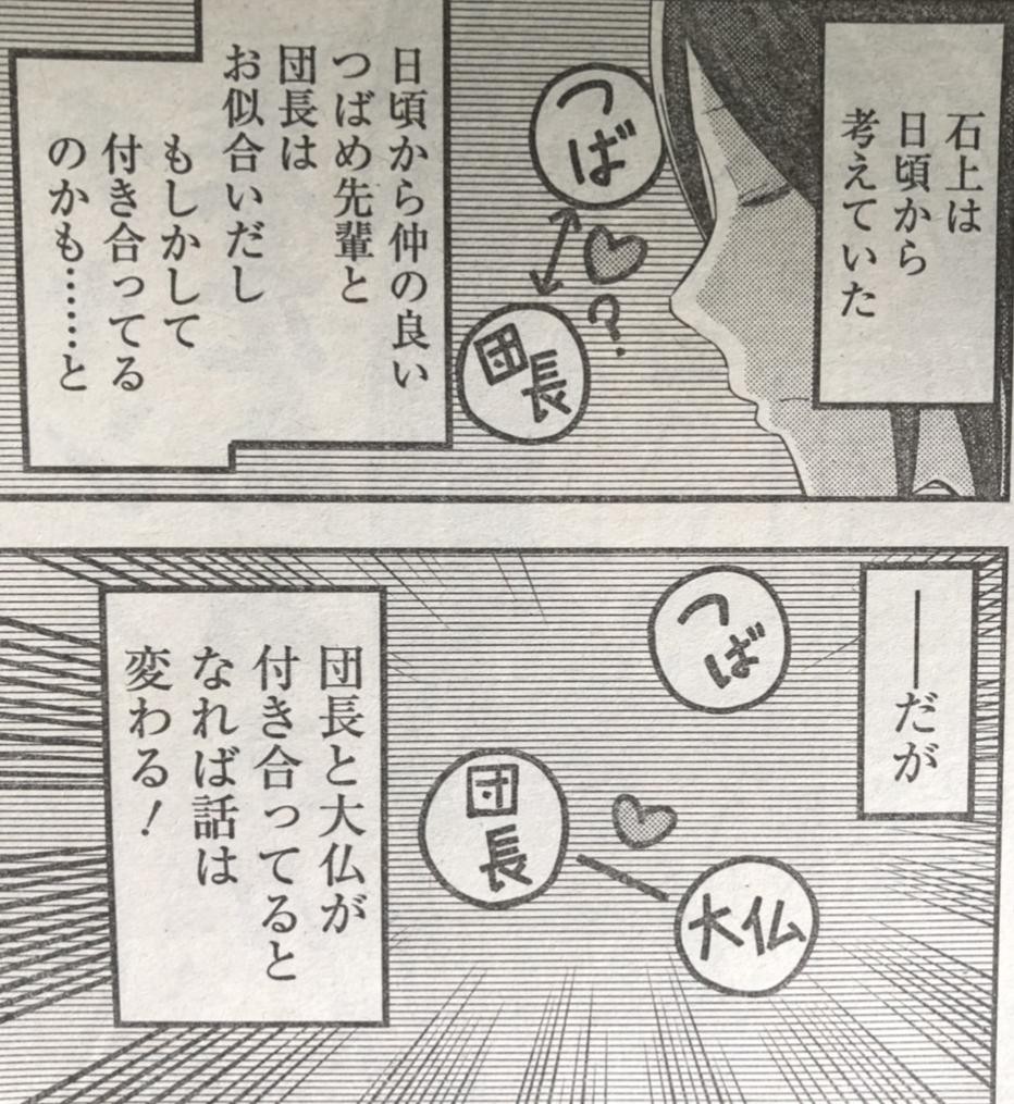 f:id:akira-5:20180924190334j:plain