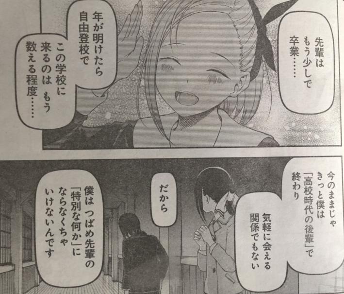 f:id:akira-5:20180924190543j:plain