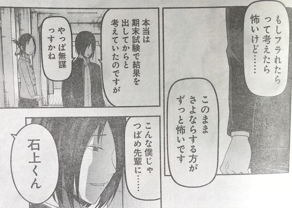 f:id:akira-5:20180924190605j:plain