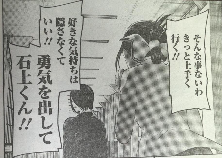 f:id:akira-5:20180924190632j:plain