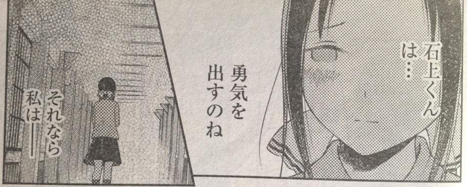 f:id:akira-5:20180924190659j:plain