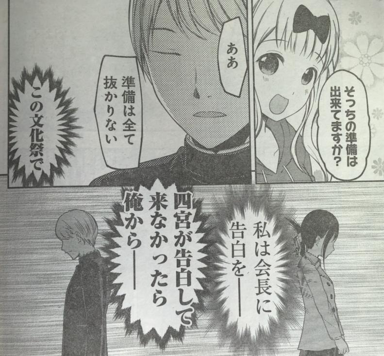f:id:akira-5:20180924190724j:plain