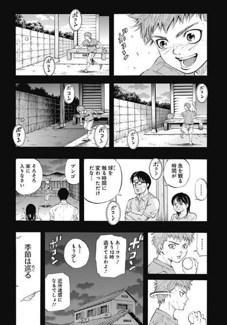 f:id:akira-5:20180925070645j:plain