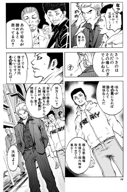 f:id:akira-5:20180925165939j:plain