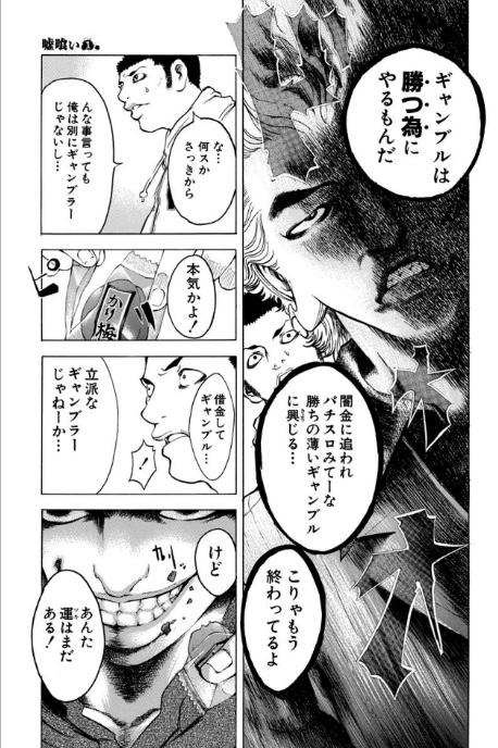 f:id:akira-5:20180925170017j:plain