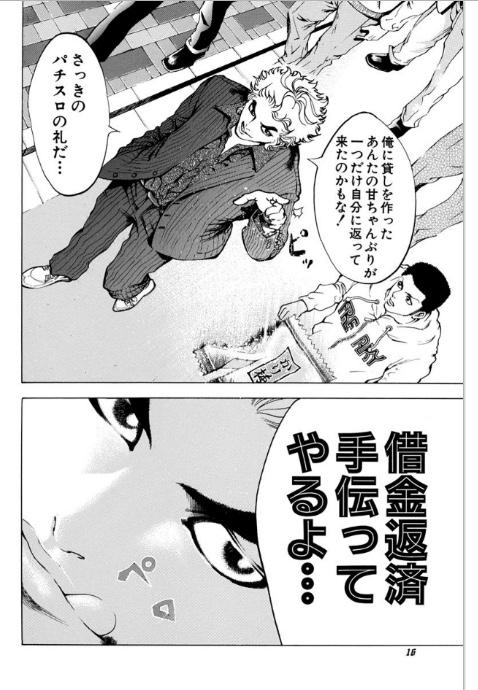 f:id:akira-5:20180925170044j:plain