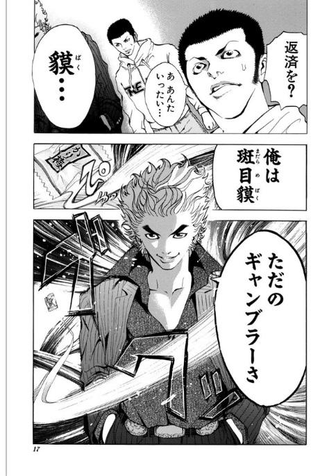 f:id:akira-5:20180925170111j:plain