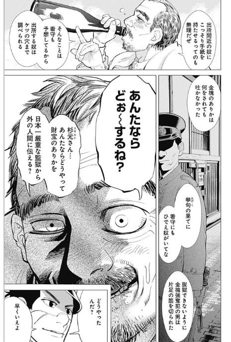 f:id:akira-5:20180927132038j:plain