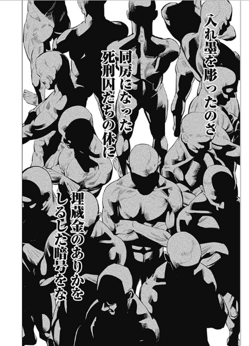 f:id:akira-5:20180927132101j:plain