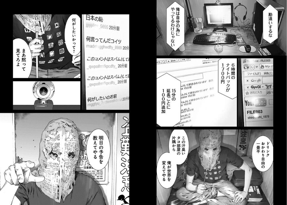 f:id:akira-5:20180928095313j:plain