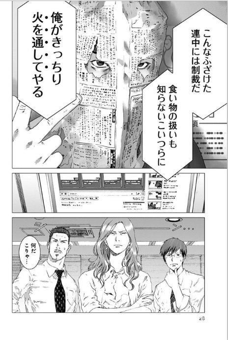 f:id:akira-5:20180928095356j:plain