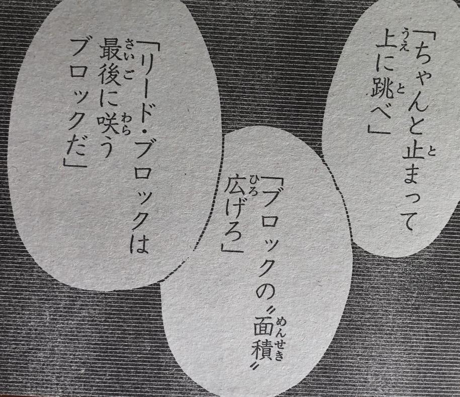 f:id:akira-5:20181001134803j:plain