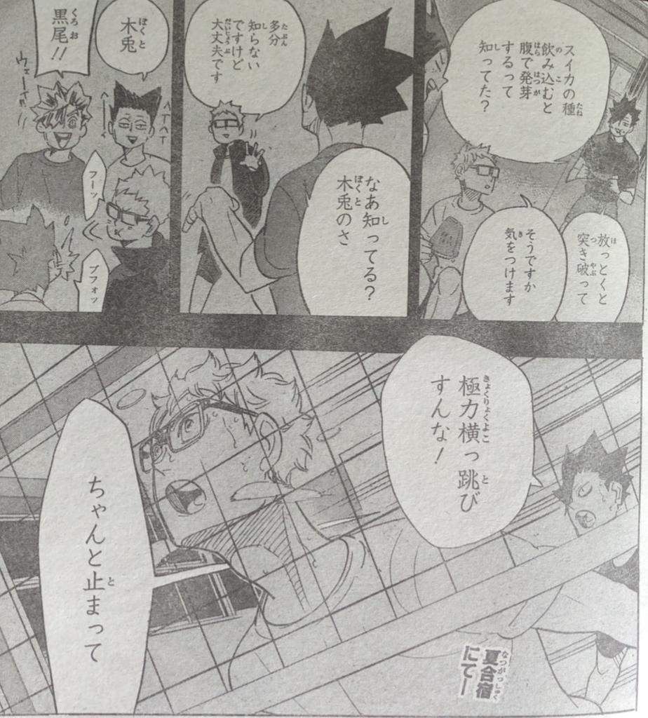 f:id:akira-5:20181001135231j:plain