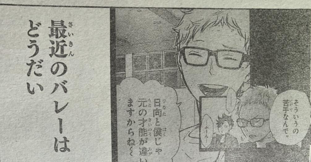 f:id:akira-5:20181001135256j:plain