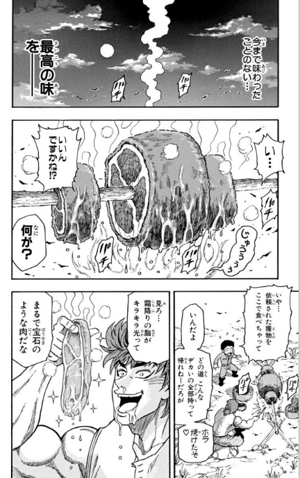 f:id:akira-5:20181003091921j:plain
