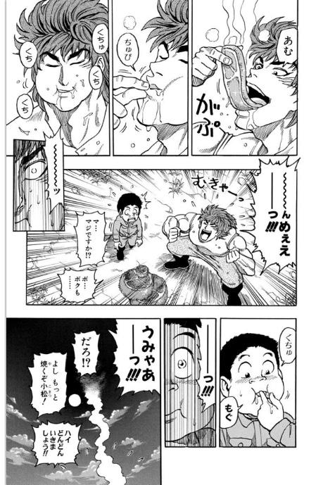 f:id:akira-5:20181003091943j:plain