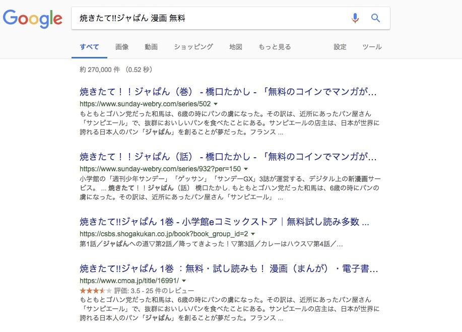 f:id:akira-5:20181004023908j:plain