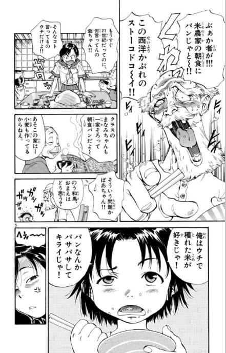 f:id:akira-5:20181004071914j:plain