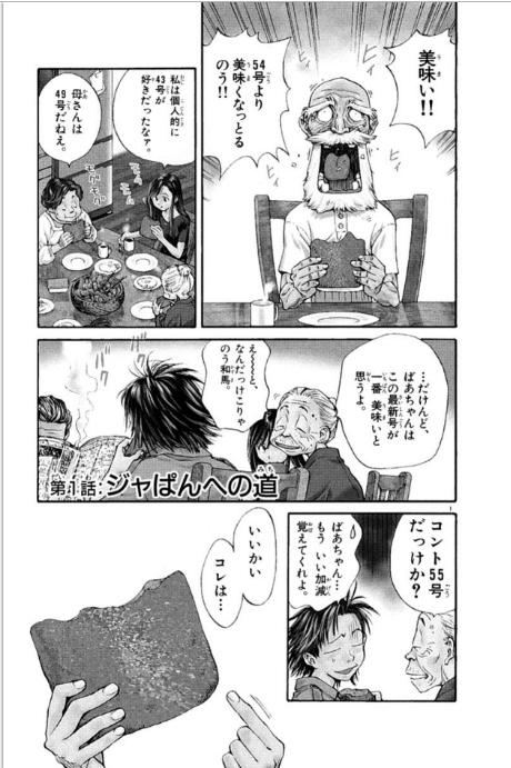 f:id:akira-5:20181004072424j:plain