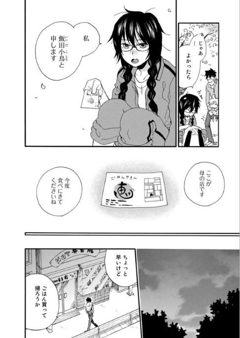 f:id:akira-5:20181005110501j:plain