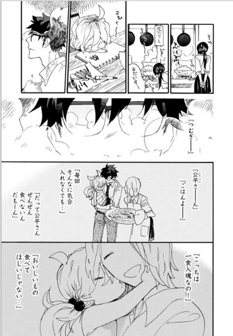 f:id:akira-5:20181005110633j:plain
